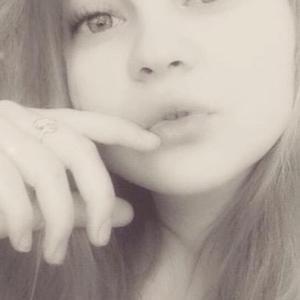 Алёна, 22 года, Пермь