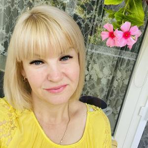 Елена, 44 года, Армавир