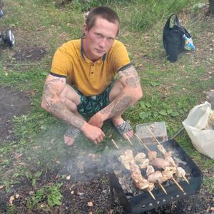 Дмитрий, 24 года, Екатеринбург