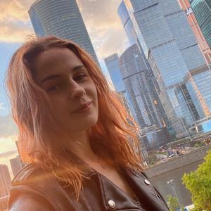 Настя, 25 лет, Москва