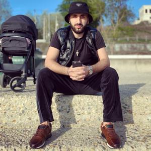 Artyom, 24 года, Сочи
