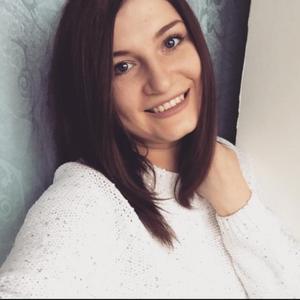 Мария, 29 лет, Старая Купавна