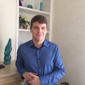 Саша, 25 лет, Глазов