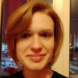 Евгения, 35 лет, Екатеринбург