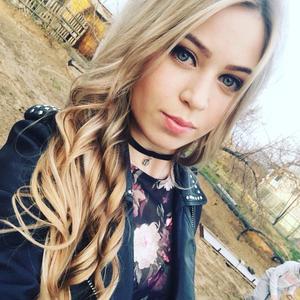Ирина, 32 года, Лабытнанги