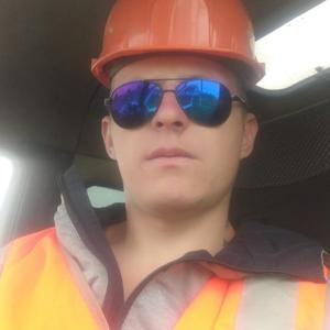 Андрей, 22 года, Томск