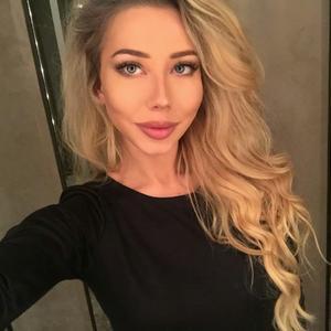 София, 29 лет, Киселевск