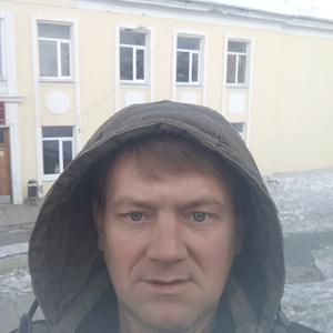 Дмитрий, 45 лет, Благовещенск