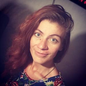 Екатерина, 34 года, Волчанск