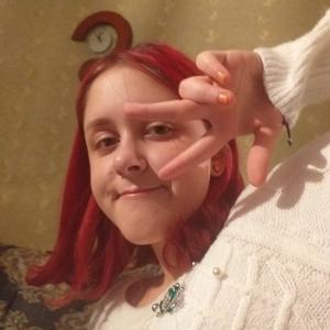 Анна Шевчук, 22 года, Лесосибирск