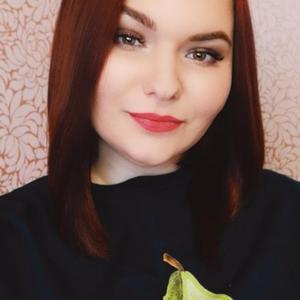 Вероника, 25 лет, Воронеж
