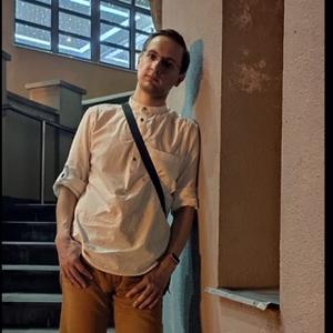 Олег, 28 лет, Казань