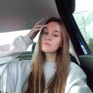 Анна, 29 лет, Чебоксары