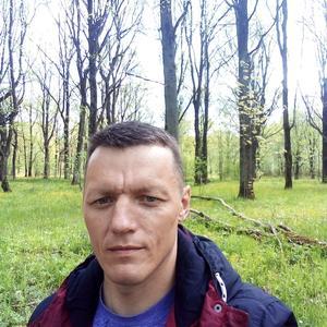Алексей, 40 лет, Москва