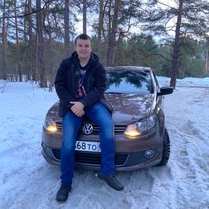 Алексей, 23 года, Рязань