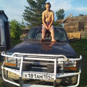 Влад, 30 лет, Новокузнецк