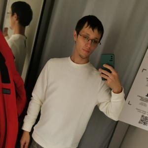 Владислав, 25 лет, Пермь