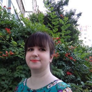 София, 39 лет, Волжский