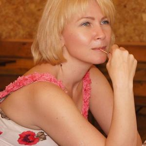 Светлана, 44 года, Хабаровск