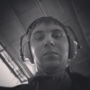 Алексей, 27 лет, Белорецк
