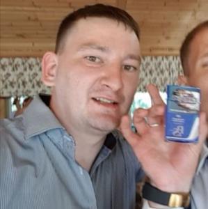 Владислав, 28 лет, Брянск