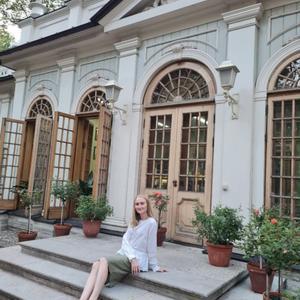 Елизавета, 31 год, Санкт-Петербург