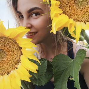 Таня, 26 лет, Новокузнецк