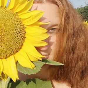 Екатерина, 28 лет, Благодарный