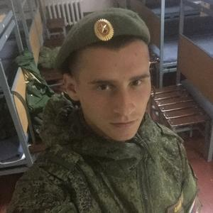 Андрей, 22 года, Алексеевка