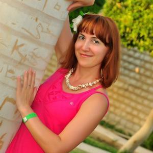 Ольга, 47 лет, Жуковский