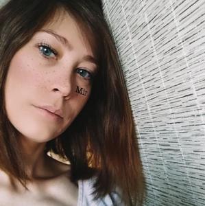 Екатерина, 32 года, Пермь