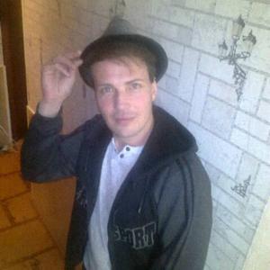 Алекс, 45 лет, Петрозаводск