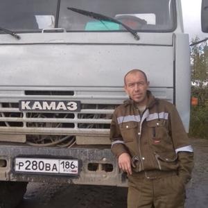 Юрий, 38 лет, Калачинск