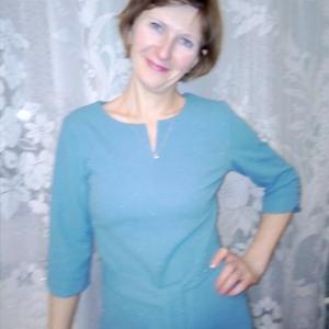 Наталья, 41 год, Челябинск