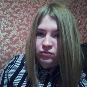 Анастасия, 25 лет, Щекино