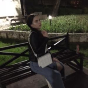 Сабина, 18 лет, Сочи