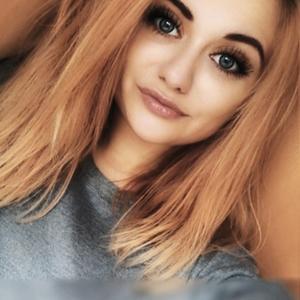 Екатерина, 29 лет, Камышин