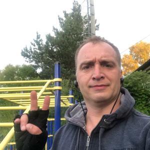 Артем Вячеславович, 40 лет, Хабаровск