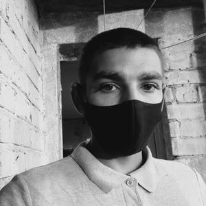 Александра, 20 лет, Калининград