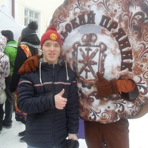 Виталий, 23 года, Киреевск
