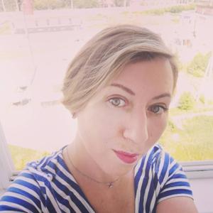 Анастасия, 30 лет, Новосибирск
