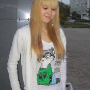 Анастасия, 25 лет, Ульяновск