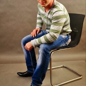 Александр, 37 лет, Ершов