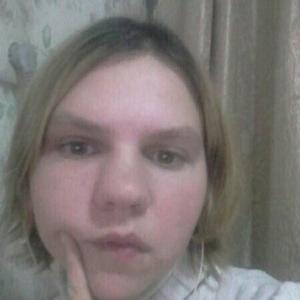 Кристина, 25 лет, Дзержинск