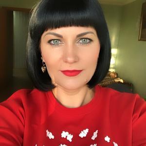 Ирина, 38 лет, Пугачев