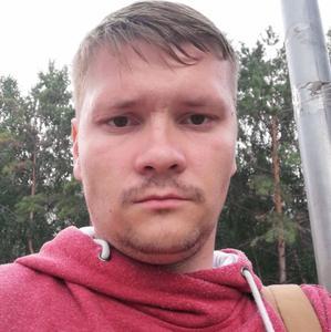 Кирилл, 28 лет, Пермь