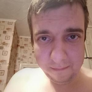 Кирилл, 29 лет, Якутск