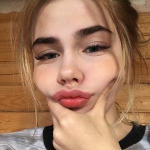 Полина, 20 лет, Вологда