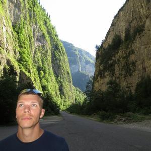 Владимир, 41 год, Рыбинск