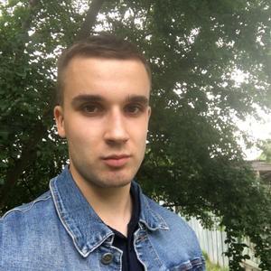 Дмитрий, 22 года, Мглин